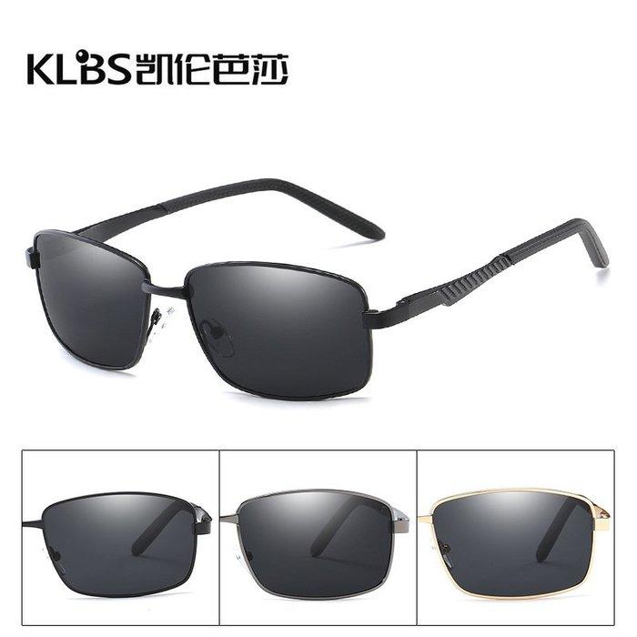 [凱倫芭莎]2003眼鏡鏡框墨鏡太陽眼鏡鏡片男士偏光太陽鏡鋁鎂復古墨鏡男士經典個性偏光駕駛鏡1600129