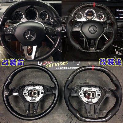 Benz賓士AMG W212 W204 E350 碳纖 紅車線 變形蟲運動風方向盤