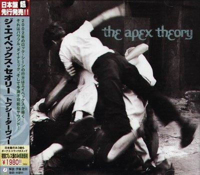 八八 - The Apex Theory - Topsy-Turvy - 日版 CD+2BONUS OBI