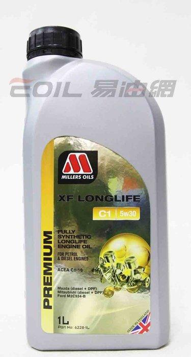 【易油網】【缺貨】MILLERS 5W30 XF C1 LONGLIFE 5W-30 全合成機油 長效節能 柴油車