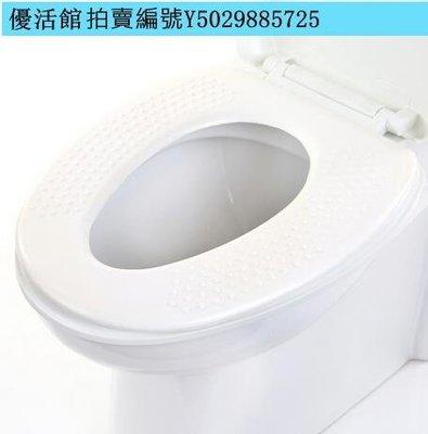 【優活館】馬桶墊坐便套馬桶圈坐廁墊坐便器套圈墊子eva防水抗菌易清洗DL6665