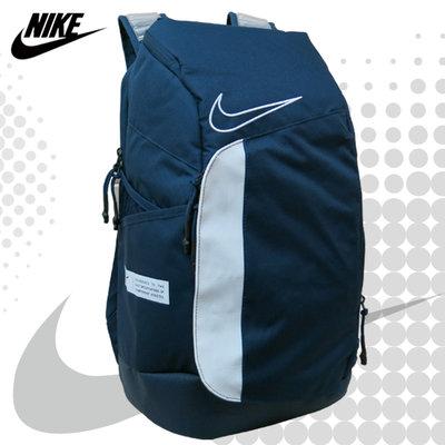 NIKE 後背包 Elite Pro 大容量 健身裝備包 電腦包 運動包 休閒包 藍色 BA6164