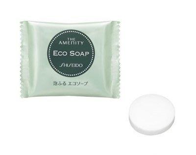 日本  SHISEIDO THE AMENITY ECO SOAP 身體皂 18g*小鈞鈞的家*
