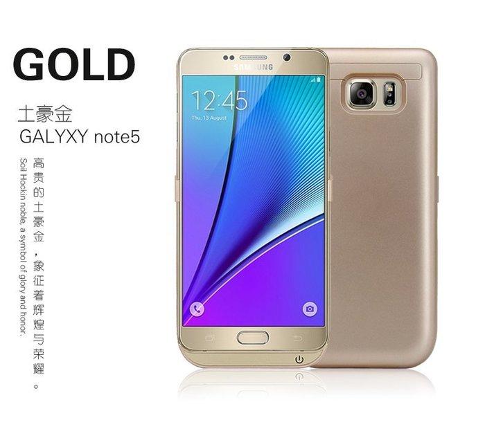 三星Note5 N9200/Galaxy 背夾式超薄行動電源5200mAh大容量 不失美感手機背蓋電池 by 我型我色