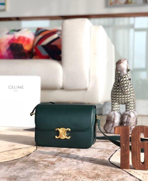 Melia 米莉亞代購 19ss Celine 凱旋門扣 肩背斜背包 小方包 晚宴包 小羊皮內裡 奢華時尚 綠色