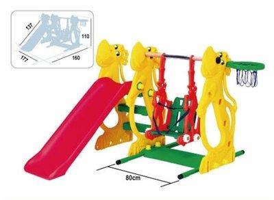 【W先生】河馬溜滑梯 鞦韆 籃框 兒童溜滑梯 台灣製造 ST安全玩具(贈100顆軟球)