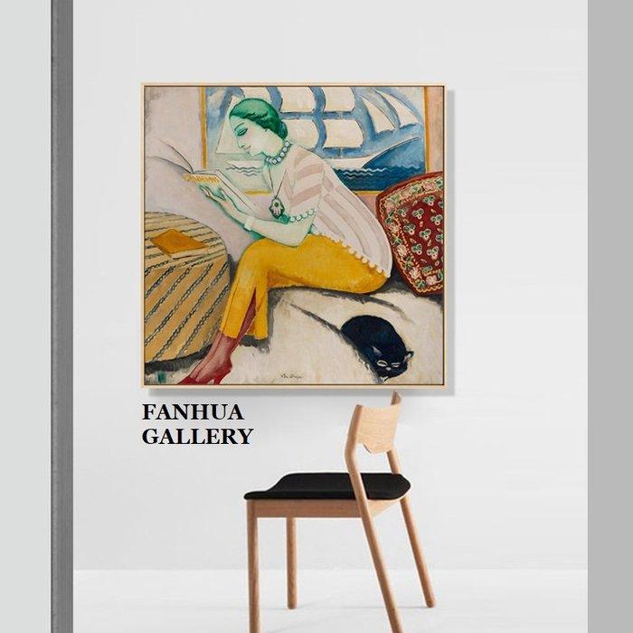 C - R - A - Z - Y - T - O - W - N 荷蘭野獸派藝術家人物裝飾畫小眾時尚掛畫工作室客廳版畫