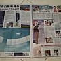 早期報紙 《聯合報 101.9.27》二張八版 內有: 張懸 阮經天 劉欣瑜 蔡依林 宋新妮 林依晨 柯震東