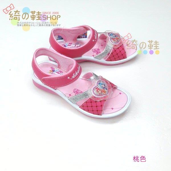 ☆綺的鞋鋪子☆【偶像學園涼鞋】新款上市 44 桃色 33童涼鞋 台灣製造!!╭☆