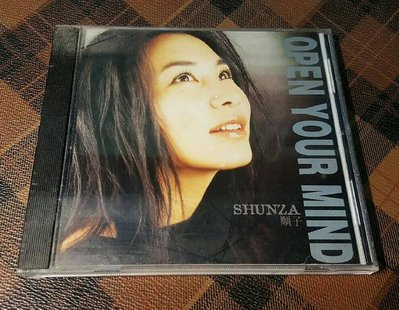 【二手◎影音新天地】順子 SHUNZA / OPEN YOUR MIND ...《絕版二手CD》