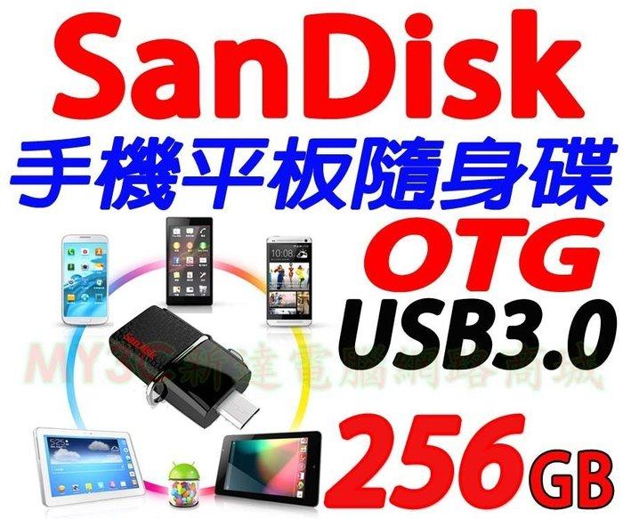 【SanDisk 手機隨身碟 SDDD2 256G Ultra USB 3.0 雙用隨身碟 256GB 平板 OTG