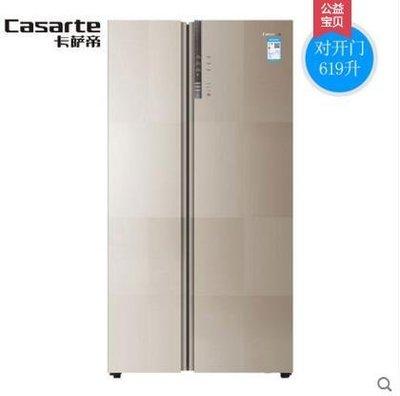 『格倫雅品』Casarte/卡薩帝 BCD-619WDCQU1 619升無霜變頻對開門冰箱