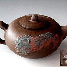 【 金王記拍寶網 】H132  中國近代名家紫砂壺 名家款 手工朱泥壺一把 罕見稀少~