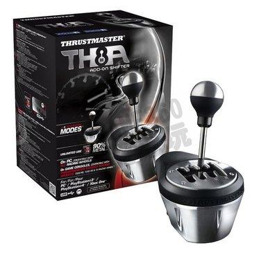 THRUSTMASTER TH8A 排檔桿 排檔器 手排賽車 PS3 PS4 XBOXONE PC 公司貨 台中恐龍電玩