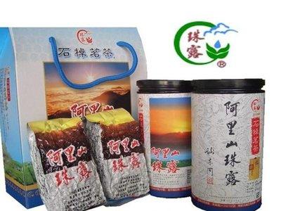 【中清】茶葉批發量販~手採~禮盒.禮袋...