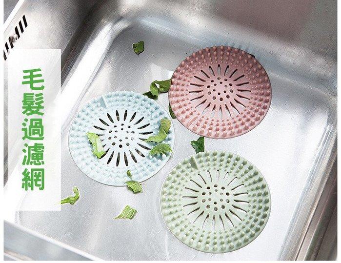 水槽過濾網 廚房 浴室排水孔 毛髮菜渣過濾塞 地漏蓋