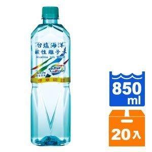 台鹽海洋鹼性離子水850ml,平均一瓶NT19/元(另有600ml&1500ml)
