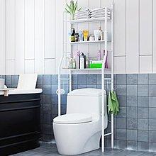 2019新款鋁合金隔板雜物家庭收納柜后面馬桶架北歐梯形墻壁宿舍浴巾置物架 js8150---周路明