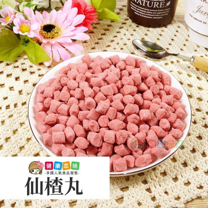 仙楂丸400g [TW00129] 健康本味