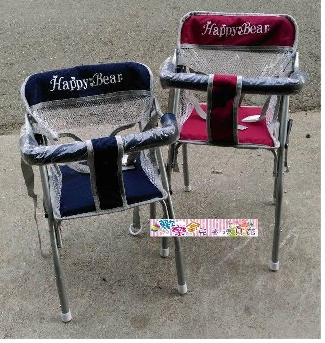 *歡樂屋*.....//台製五段可調高低透氣布軟墊機車椅//.....外出專用/有安全帶