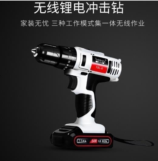 交換禮物 手電鑽電動螺絲刀工具家用多功能電轉沖擊鋰電手槍鑽  艾維朵