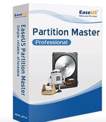 EaseUS Partition Master最新終身免費升級版