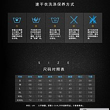 """《中華玩家》SECTOR SEVEN第七區-""""幻速""""功能性COOLMAX戰術圓領短袖T恤-【幽藍色/尺碼3XL】"""
