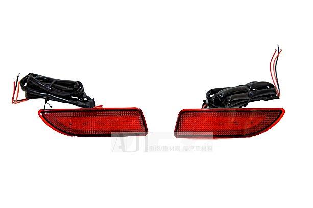 ~~ADT.車燈.車材~~ 豐田 ALTIS 10 11 12 10.5代 LED 全新 紅殼 後保側燈 後保燈 出清價