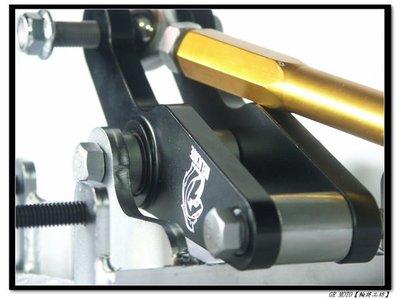 【 輪將工坊 】[多連桿單槍上座] 免燒焊.改單槍.短搖臂.短軸距 野狼 KTR 雲豹