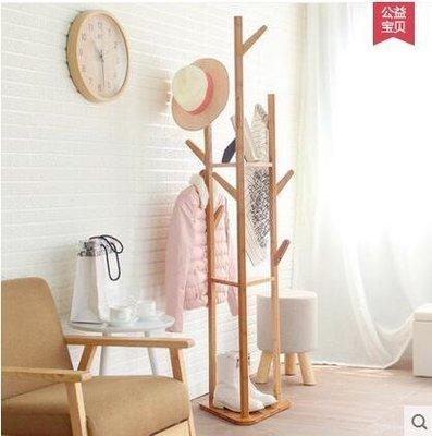 【優上】沁欣 衣帽架落地簡易臥室轉角衣服架子現代立式掛衣架子