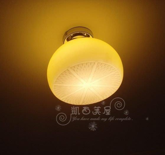 凱西美屋 清新檸檬燈 小朋友最愛 設計師款