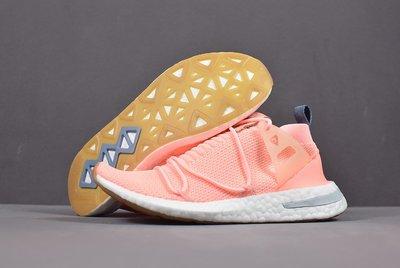 D-BOX  ADIDAS ORIGINALS ARKYN W 三葉草 時尚 休閒 跑步鞋 粉色 B96508