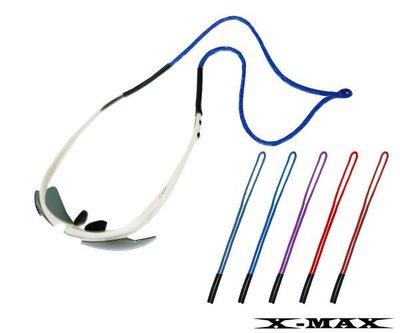 ~排汗王~X-MAX~眼鏡-運動束帶~多色可選~眼鏡繩~防掉繩~老花眼鏡~太陽眼鏡~眼鏡皆可使用~