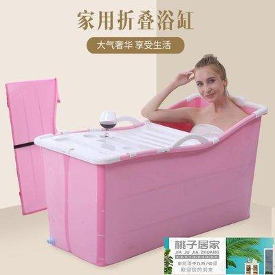 折疊浴桶成人家用浴缸泡澡桶塑料大號洗澡...