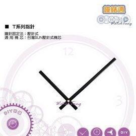 【鐘錶通】T系列鐘針T115075/相容台灣SUN壓針式機芯