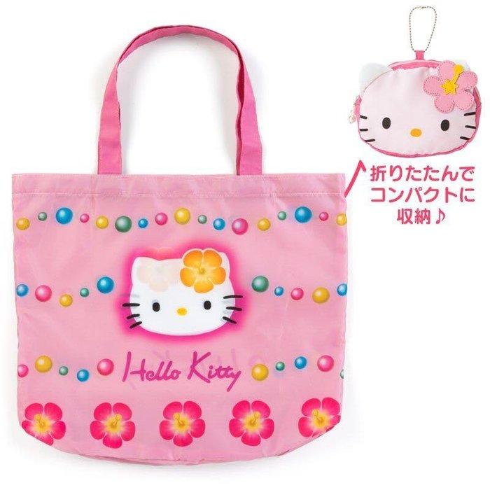 Hello Kitty 折疊尼龍環保購物袋《粉白》手提袋.環保袋.45週年紀念系列