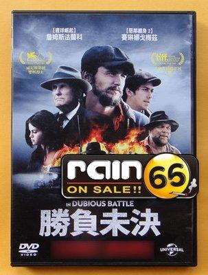 ⊕Rain65⊕正版DVD【勝負未決/In Dubious Battle】-大災難家-詹姆斯法蘭科(直購價)