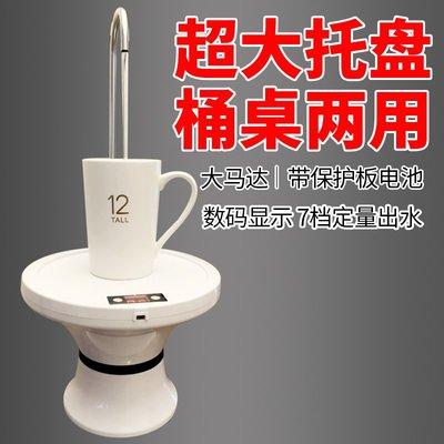 戀物星球 桶裝水抽水器電動出水器家用礦...