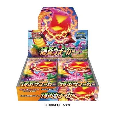 全新現貨😊PTCG S2a 劍盾 沙奈朵 Gardevoir 焚焰蚣 寶可夢 日版 TCG 遊戲卡 卡包 補充包 卡牌