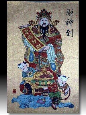 【 金王記拍寶網 】S1383  中國西藏藏密佛像刺繡唐卡 財神到 財神爺 五路財神  刺繡 (大張) 一張 完美罕見~