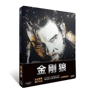 毛毛小舖--藍光BD X戰警 金鋼狼 限量鐵盒版(中文字幕) X-MEN Origins: Wolverine