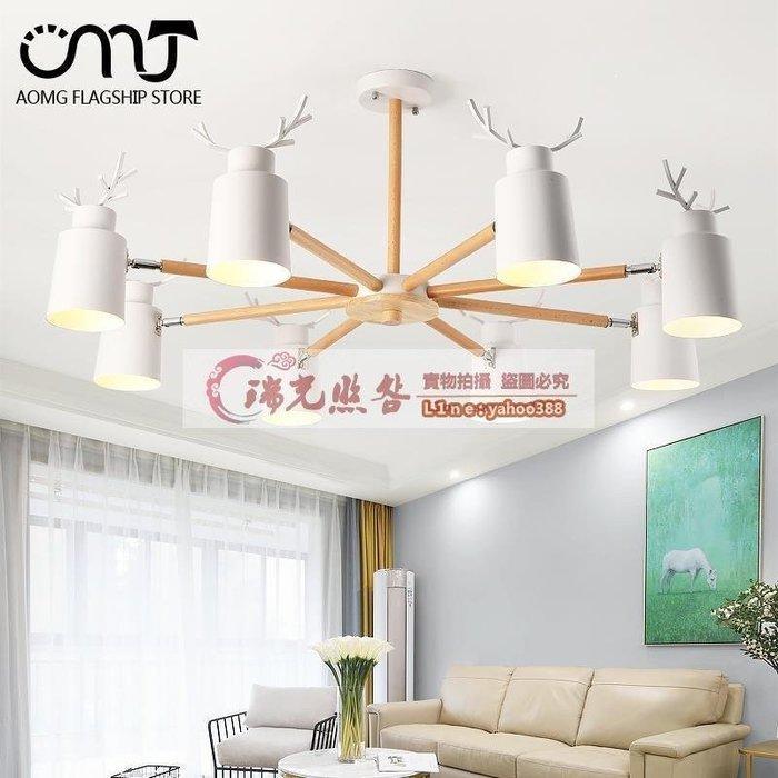 [興達照明]北歐風鐵藝鹿角led吊燈簡約現代餐廳燈家用臥室客廳燈