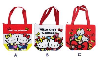 【卡漫迷】 Hello Kitty 手提袋 三選一 ㊣版 購物袋 野餐袋 餐袋 便當袋 收納 肩背袋 輕量 外出 雙胞胎