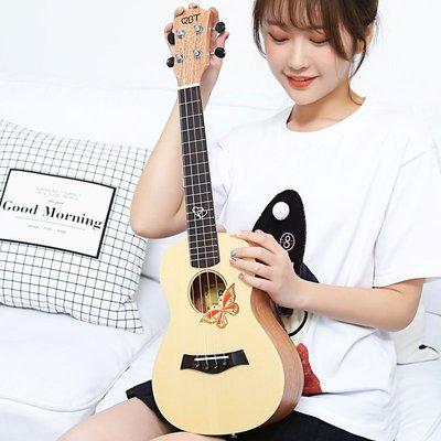 聚吉小屋櫻花尤克里里小吉他23寸入門初學者兒童學生成人少女樂器烏克麗麗(規格不同價格不同)#樂器#吉他