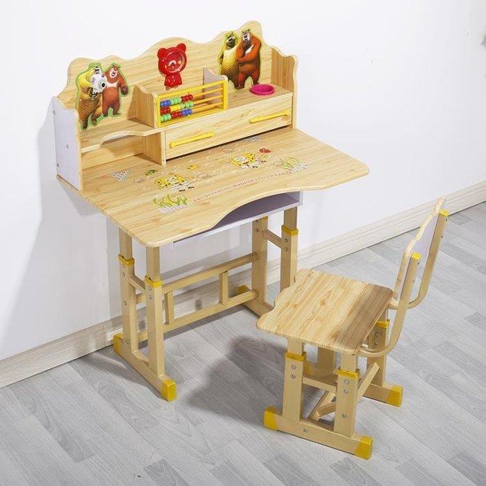 定制 兒童書桌可升降寫字桌臺小孩學習桌家用課桌椅小學生寫字桌椅套裝YS