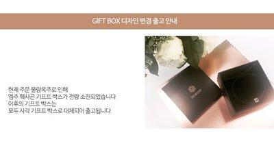 韓國進口MZUU官方正品 宋仲基 宋慧喬 太陽的後裔 手繩手鍊手環禮盒