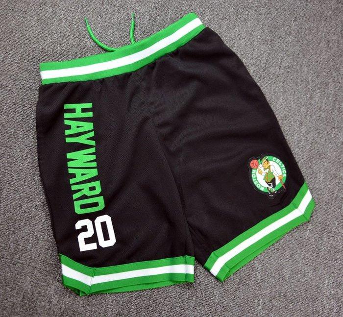NBA籃球青年短褲 波士頓塞爾提克隊  HAYWARD 口袋版 運動籃球褲 黑色 正版