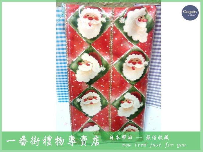 一番街*日本帶回*聖誕老人化妝包(筆袋)~防水喔~單件價~生日禮物