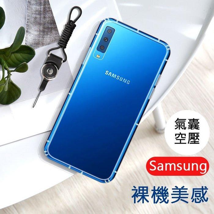 防摔空壓殼Samsung三星 A70 A50 A30 A20 A60 A40s A9 A8s A7 2018 防撞手機殼