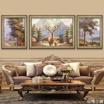 免運 北歐風格森林發財鹿客廳餐廳裝飾掛畫輕奢招財風水背景墻三聯壁畫